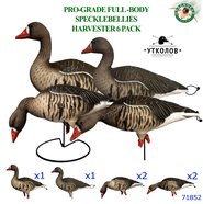 "Комплект чучел гуся ""Гусь белолобый Pro-Grade Full Body Specklebellies Harvester Pack №71852"" (GreenHead Gear)"